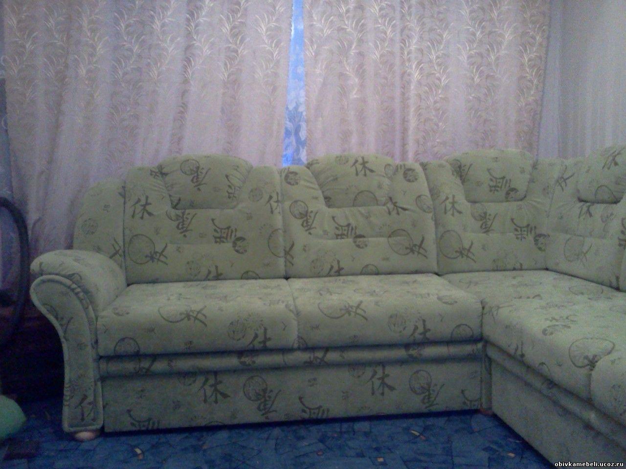 Мягкая Мебель Диваны Каталог Санкт-Петербург